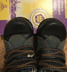 Детские ботинки р-р 21