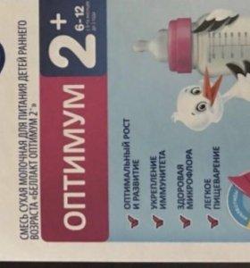 Молочная смесь Беллакт от 6 до 12 месяцев