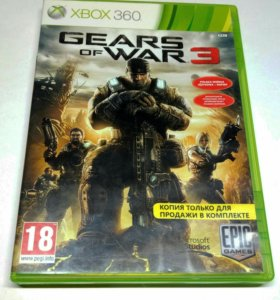 Игра на xbox 360 Gears of War 3