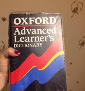 Словарь Оксфордский в идеальном состоянии