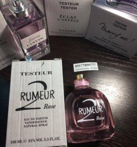 Lanvin Rumeur 2 Rose духи  💯 ml