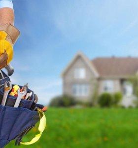 Строительные и отделочные услуги любой сложности