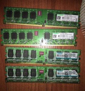 Оперативная память DDR2 , 4 gb, 1066 МГц