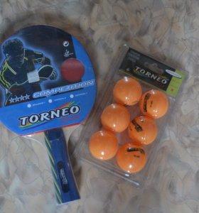 Новая ракетка для настольного тенниса+ набор мячей