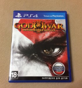 God of War 3 для PS4