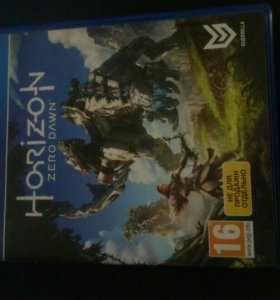 Horizon zero dawn для PS4 / PlayStation 4