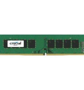 DDR4 4Гб 2400МГц