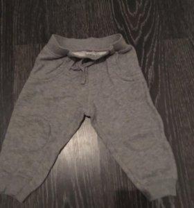 Спортивные штаны!