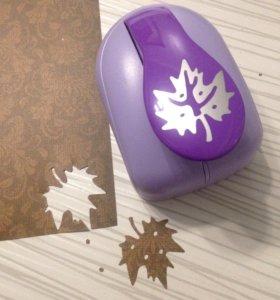 Фигурный дырокол для скрапбукинга Кленовый лист