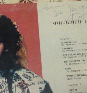 Виниловая пластинка с автографом