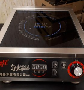 4,5 кВт Индукционная плита (4500 ватт) Новые