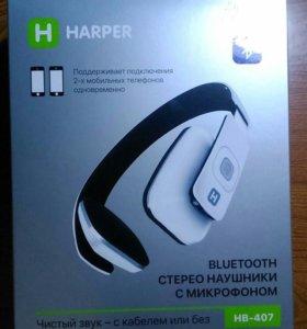 Bluetooth наушники с микрофоном Harper HB-407
