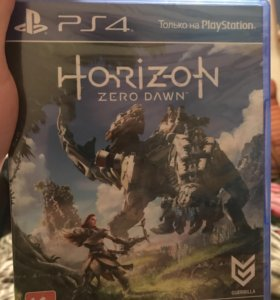 horizon zero dawn PS4 обмен