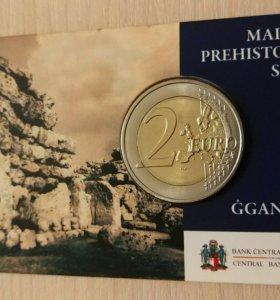 Мальта 2 евро 2016 Джгантия BU
