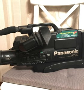 Видеокамера Panasonic NV-M3500