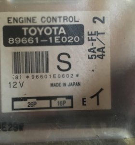 Блок управления двигателем 5a-fe Toyota