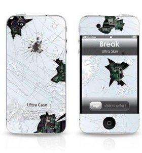 Куплю ваш неисправный айфон