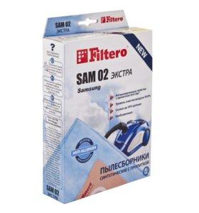 Мешки-пылесборники Filtero SAM 02 синтетические