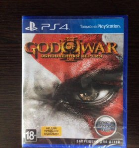 Ps4.God of War3