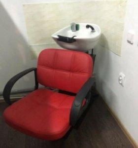 Кресло для мытья головы