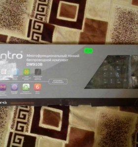 Беспроводной комплект Intro