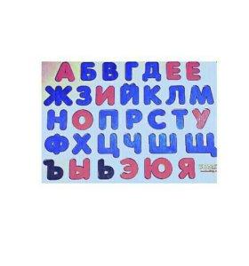 Алфавит пазл вкладыш