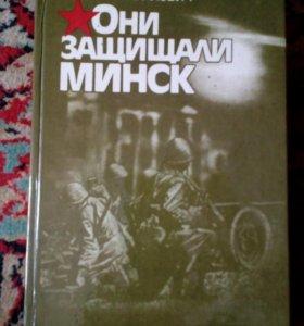 Книги о войне эпохи СССР