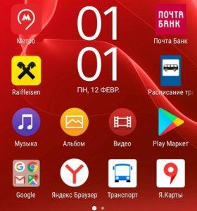 Продам два телефона Sony Xperia Z2