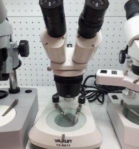 Микроскоп YA XUN YX-AK11 бинокулярный стерео с АКБ