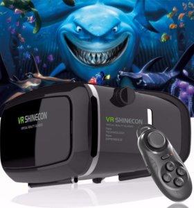 Очки виртуальной реальности VR shinecon pro