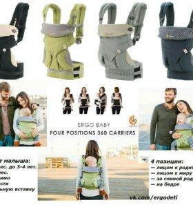 Эргономичные рюкзаки ergobaby 360