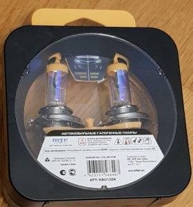 Галогеновые лампы H4