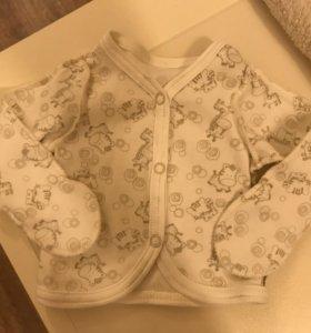Вещи для новорождённого 50-56