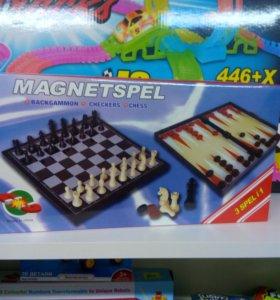 Шахматы,шашки и нарды