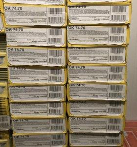 Сварочные электроды ОК 74.70