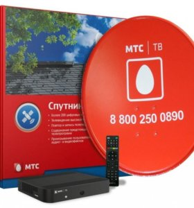 Продам Спутниковое МТС ТВ
