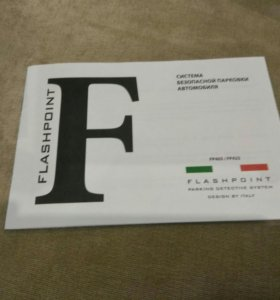 Парктроник Flashpiont fp-425