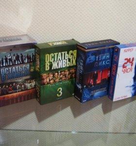 Коллекционные издания DVD