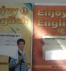 Сделанные рабочие тетради по английскому 10-11кл