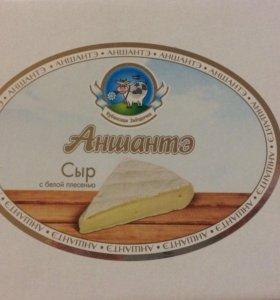 Сыр аншанте с белой плесенью