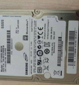 HDD 1Tb sata 2,5 для ноутбука