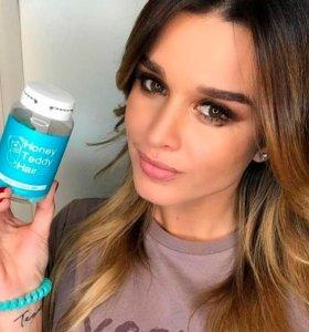 Витамины для ваших волос и ногтей!!!