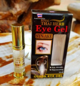 Гель с ядом кобры ROYAL THAI herb Eye Gel syn-ake