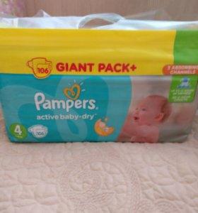 Подгузники Pampers active baby dry 106 шт