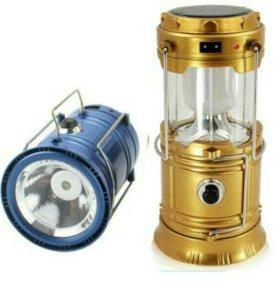 Походная лампа