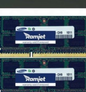 Оперативная память 16GB (8GBx2) DDR4-2400Mhz