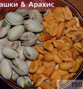 Фисташки , арахис, Семечки