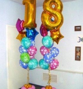 Воздушные шары Оформление шариками