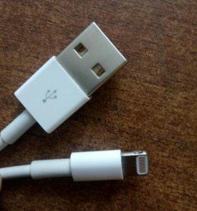 Зарядное устройство для iphone