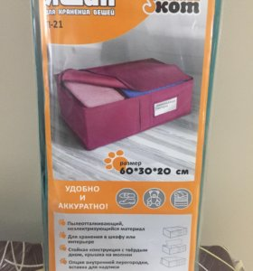 Текстильный ящик для хранения вещей